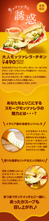 contents_01.jpg