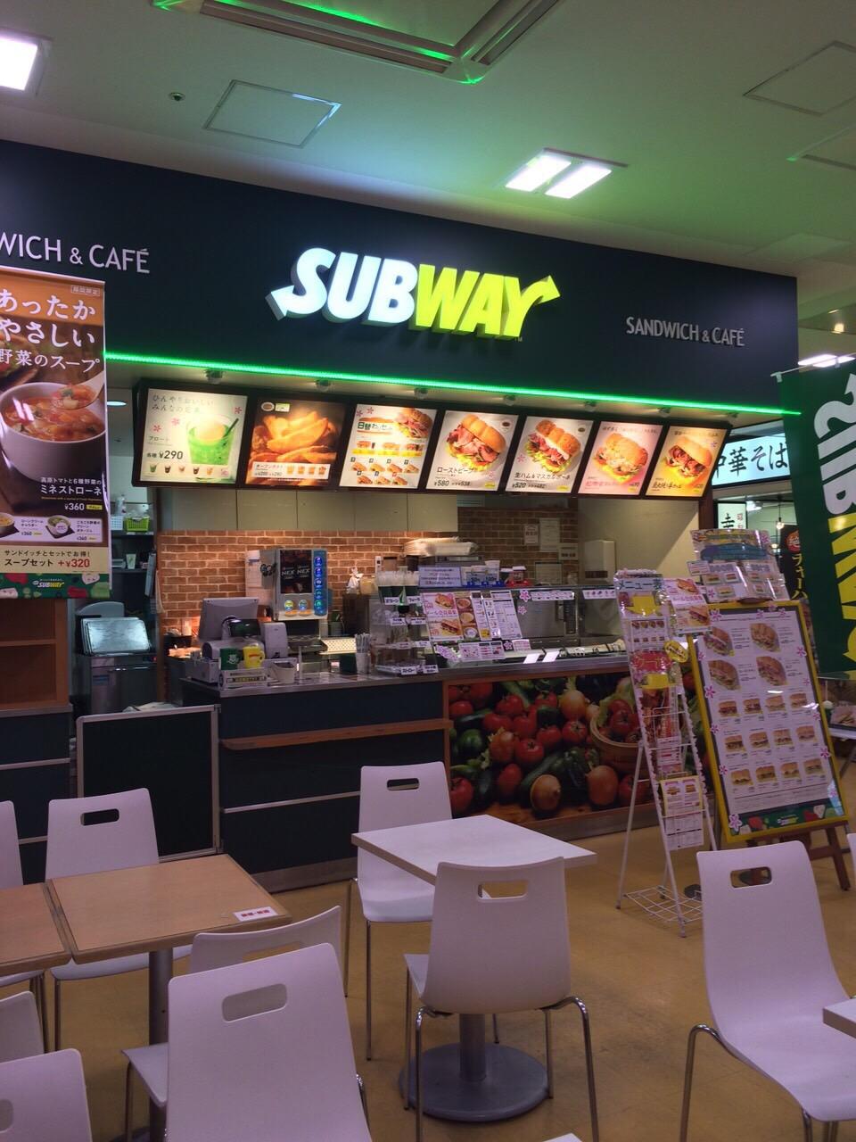 SUBWAY 橋本