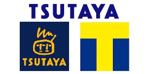 btn_tsutaya