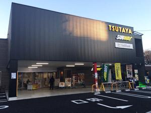 TSUTAYA 国立富士見台店